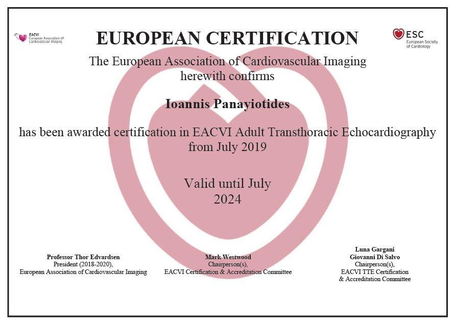dr_ioannis_panayiotides_european_certification